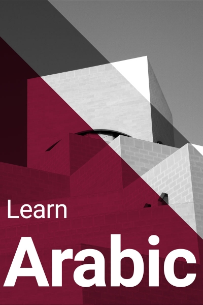 Link to Arabic Courses