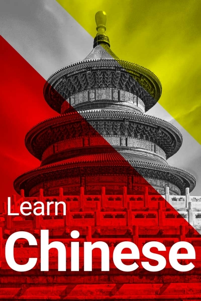 Link to Chinese courses