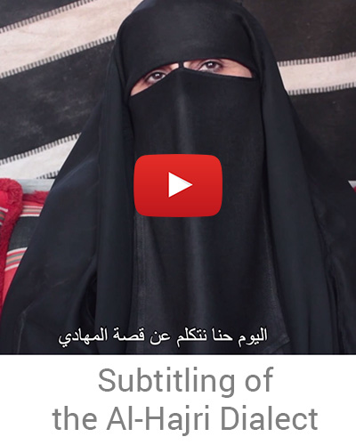 Subtitling of the Al-Hajri Dialect